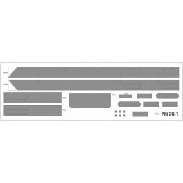 Parowóz Pm 36-1 - grawerowane pomosty