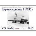 Ił-4 (YG 11)