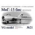 MiG-15 bis (YG 21)