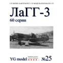 ŁaGG-3 (YG 25)