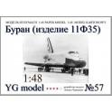 Wahadłowiec BURAN 11F35 (YG 15)