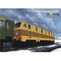 Locomotive EP09