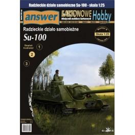 LVT(A)-1 Amtank
